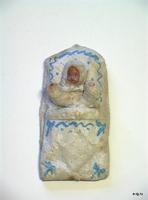 Младенец в конверте